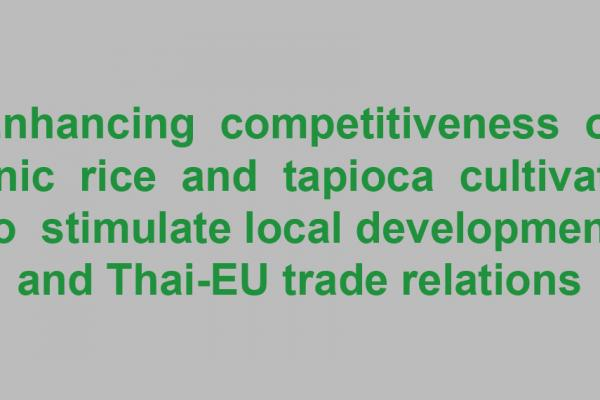 Enhancing competitiveness of organic rice and tapioca cultivations to stimulate local development and Thai-EU trade relations